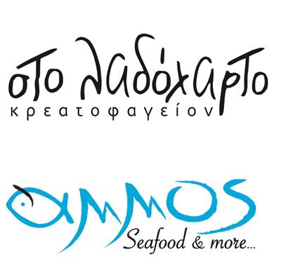 Archetypo-Naxos-Villas-and-Suites-πρωινο