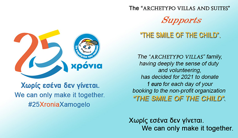 archetypo-villas-and-suites-naxos-chamogelo-en